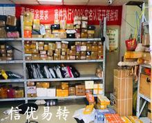 (转让)江北菜鸟驿站整体带生意转让