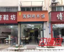 (转让)(闪铺免费推荐)溧水区商业中心通济街旺铺转让 生意转让