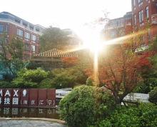 急售特价 大学城 总部花园办公 独栋别墅 700平办公 现房实景 可按揭