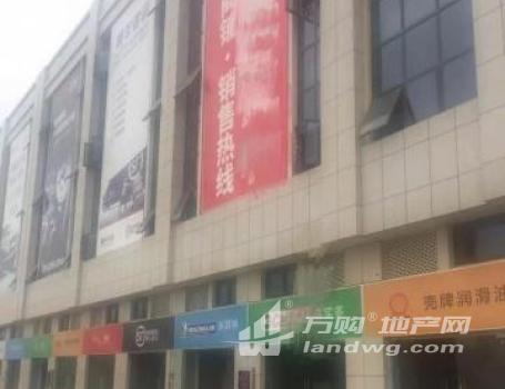 江宁淳化万宇汽配城金子商铺 产权沿街挑高门面 包租10年高收益
