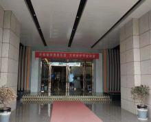江北新区自贸试验区纯写字楼 6-1000平精装可分割 个人可谈