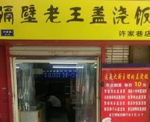 秦淮区 夫子庙中华路许家巷30m²商铺