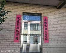 (出租) 环云台山花果山路158