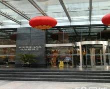 (出售) 急售写字楼 新世界中心A座 珠江路 新街口商圈