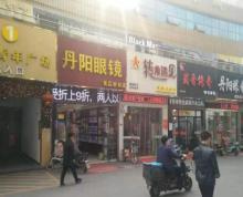东新南路 商业街门面 单价一万多 可餐饮 房主换房急卖