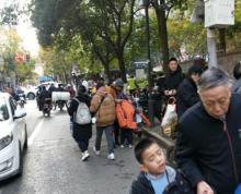 新街口 石鼓路陆家巷 环亚广场 沿街旺铺出租 适合餐饮小吃