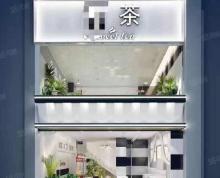 (转让)小野寺奶茶品牌总代理海州区代理权转让