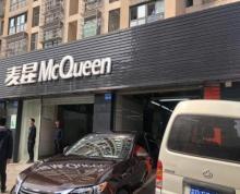 市中心九洲新世界挑高8.1米纯一层沿街商铺