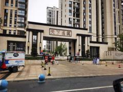 (出租)庐阳区蒙城北路皖投天下名筑,540平毛坯沿街商铺对外出租