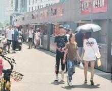 文鼎广场美食街先到先得