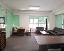 (出租)东盛阳光大厦精装修办公室出租160平带家具6万一年随时看房