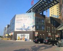 出售沿街商铺,通州区张芝山镇核心位置。可自营,包租,人流量大