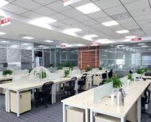(出租)520平电梯口位置 特价75 圆融时代广场精装隔断家具免甬生成房源报告
