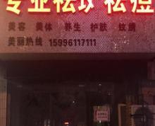 汇金广场台南街商铺9-112 号门面房出租