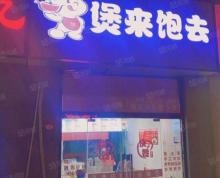 (出租)浦口区金城丽景北区煲仔饭馄饨面条水饺小吃小炒商铺急
