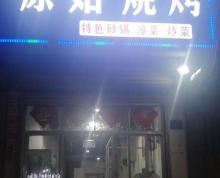 (转让)门面房位于夜市,人流量比较多,适合做小吃,饭店,早点!