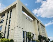 联东集团与溧水区政府联合开发440亩溧水科技产业园 对外选择招商