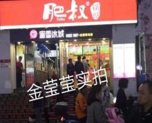 江宁区托乐嘉独立产权旺铺出售 可做餐饮,房东急需用钱 急售