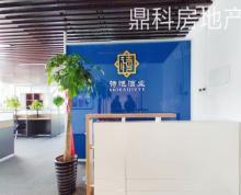 (出租)三号地铁交通便利华地金融中心精装修家具齐全168平拎包办公!