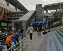 (出租)(出租)栖霞区马群沿街旺铺可餐饮适合甜点奶茶零售等