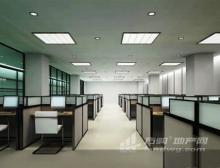 小龙湾总部基地 园区直招精装修含税价 地铁口