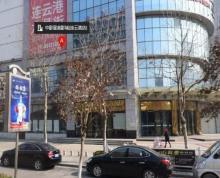 (出售) 三禾商业广场,上下两层约90平门面诚意出售收益可观