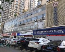 (出租) 中山东路明故宫附近 沿街30米门宽商铺出租