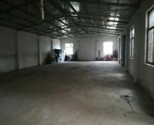 (出租) 申城变电所附近厂房仓库出租面积500多平方