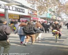 (出租)玄武区珠江路临街旺铺转让市口非常好人流量大门头非常大展示面好