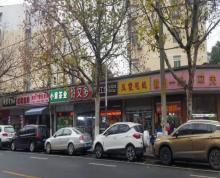 (出售)玄武区 太平门沿街商铺 北京东路34中旁边 总价低 160万