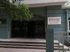 [A_18289]【第一次拍卖】南京市白下区苜蓿园大街67号(即金陵御庭园)H幢房屋