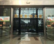 (出租)鼓楼区中央门 凤凰国际大厦180平 精装