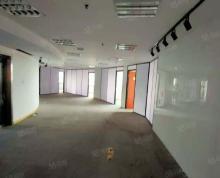 (出租)西安门地铁口 黄埔大厦精装电梯口有钥匙 中航科技大厦纺织大厦