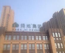 (出售)急售绿地商务城一期公寓840平米500万