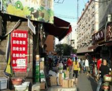 (出售)小市地铁口 沿街商铺 可做餐饮 人流量,错过等10年