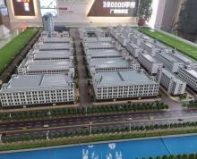 (出租)凤凰镇新建2万标准厂房出租。消防丙类看分租