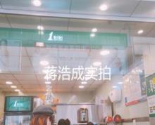 江宁大学城沿街门面出售!! 一点点奶茶承租! 年租15万!