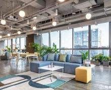 (出租)河西新街口 金融城 豪装家具全 双地铁高层 俯瞰奥体