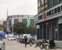 (出租) 中山东路 明故宫附近沿街商铺出租 可分租