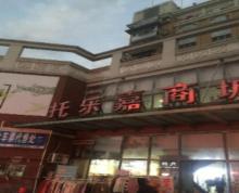 (出售) 个急出售江宁将军大道商业街店铺