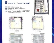全新房源,张家港500平米不动产权,工业科研厂房190万。