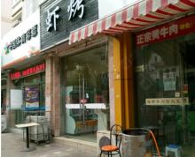 江宁区 东山新亭路苗圃路70m²商铺