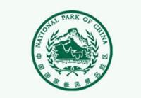 钟山风景名胜区总体规划(2017-2035)公众意见征询