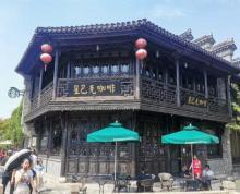 (出售)夫子庙景区小面积餐饮铺 可自营 年租金4万