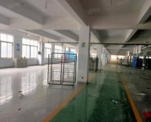 (出租)紫蓬工业园框架厂房2400平,带办公室环氧地坪