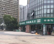 (出售)水果店里的一间,有条件可以几间一起,后期自己开店。
