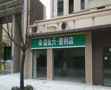 (出售)中海寰宇天下 门口第一间81平五年租约 年租金14.6万超市