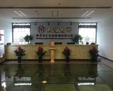 (出租) 新城总部大厦大气前台全套办公家具 落地窗视野采光好