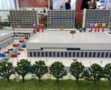 (出售)南京南站下一站 高铁辐射圈 20万买三房 可办公可自住