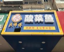 (出租)花山湾菜场好门面 随时看房